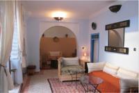 Hôtel Ras El Maa