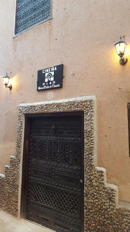 Cinema Riad