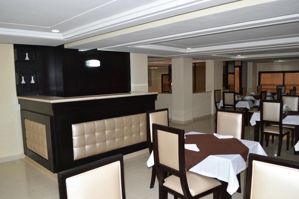 Al Akhawayn Hotel